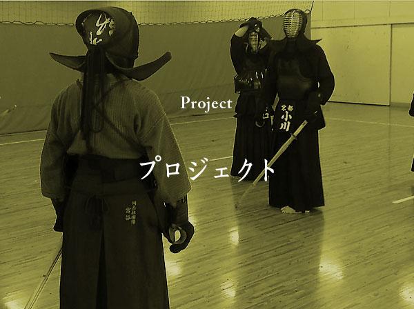 【活動報告】同志社プロジェクト6月活動報告