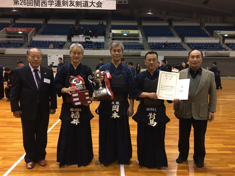 【結果報告】関西学連剣友剣道大会