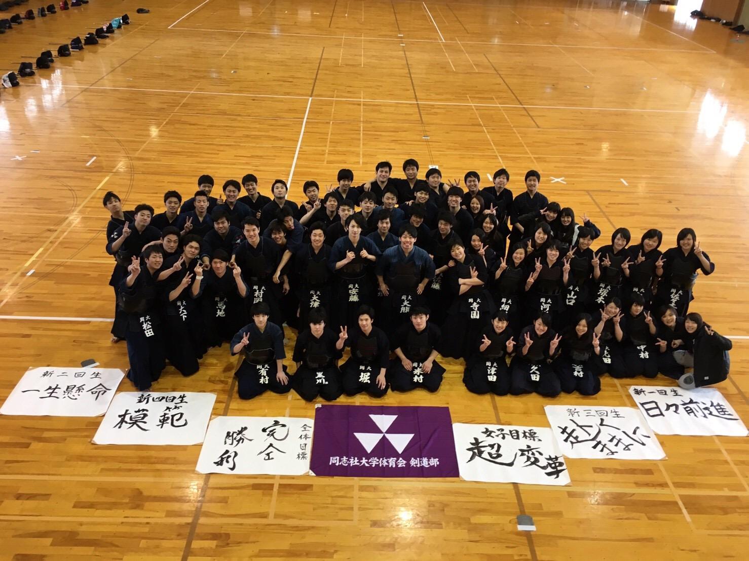 春合宿、終了!!(2017.3.10~3.16)