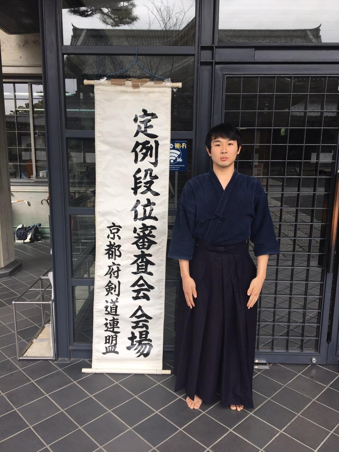 定例段位審査会(2017.3.26 )
