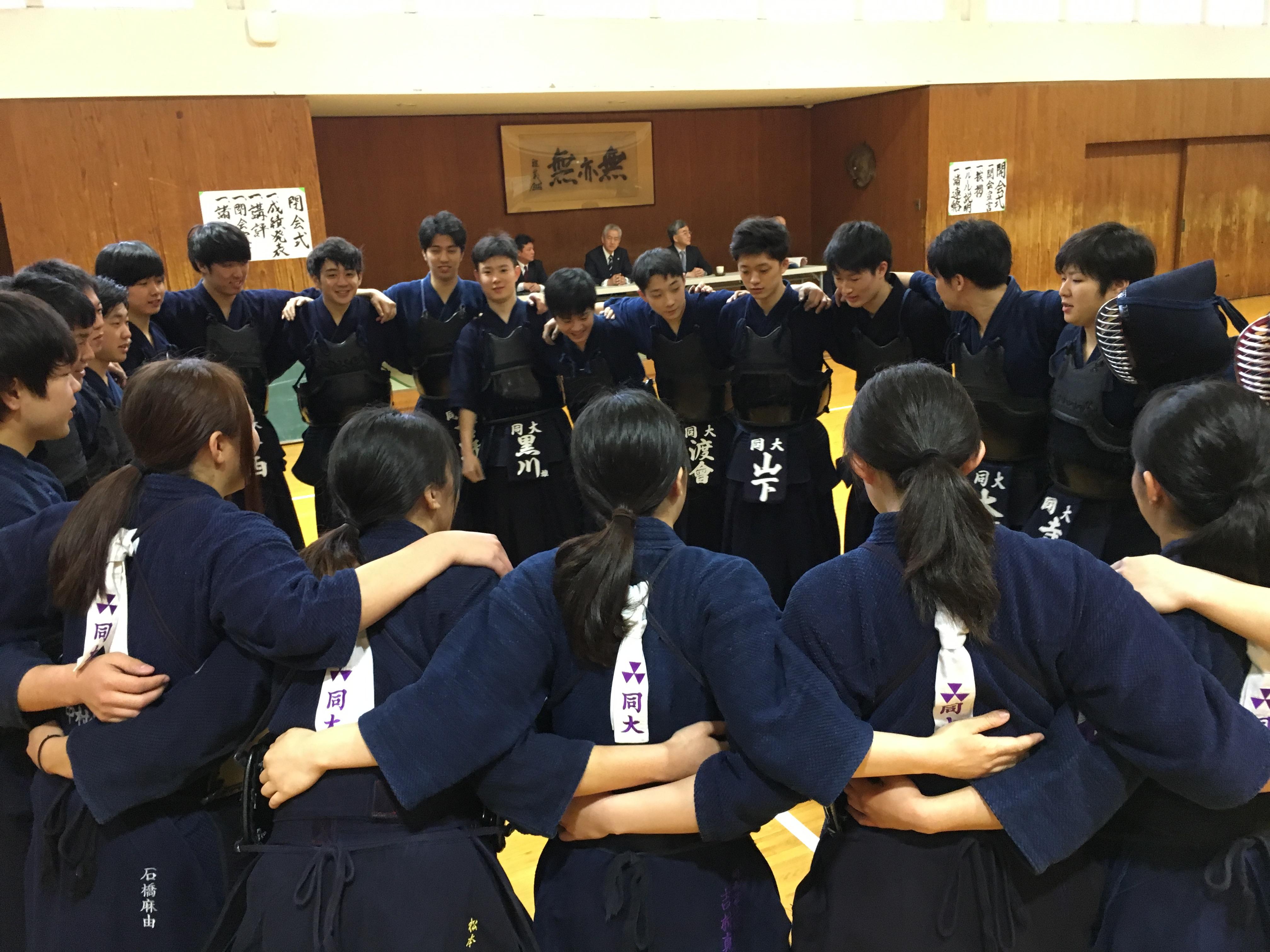 【結果報告】京同立定期戦(2017.4.9 )