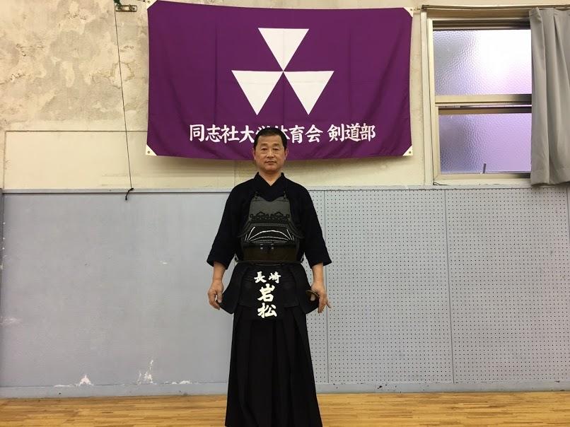岩松先輩八段ご昇段!!(2017.5.2)
