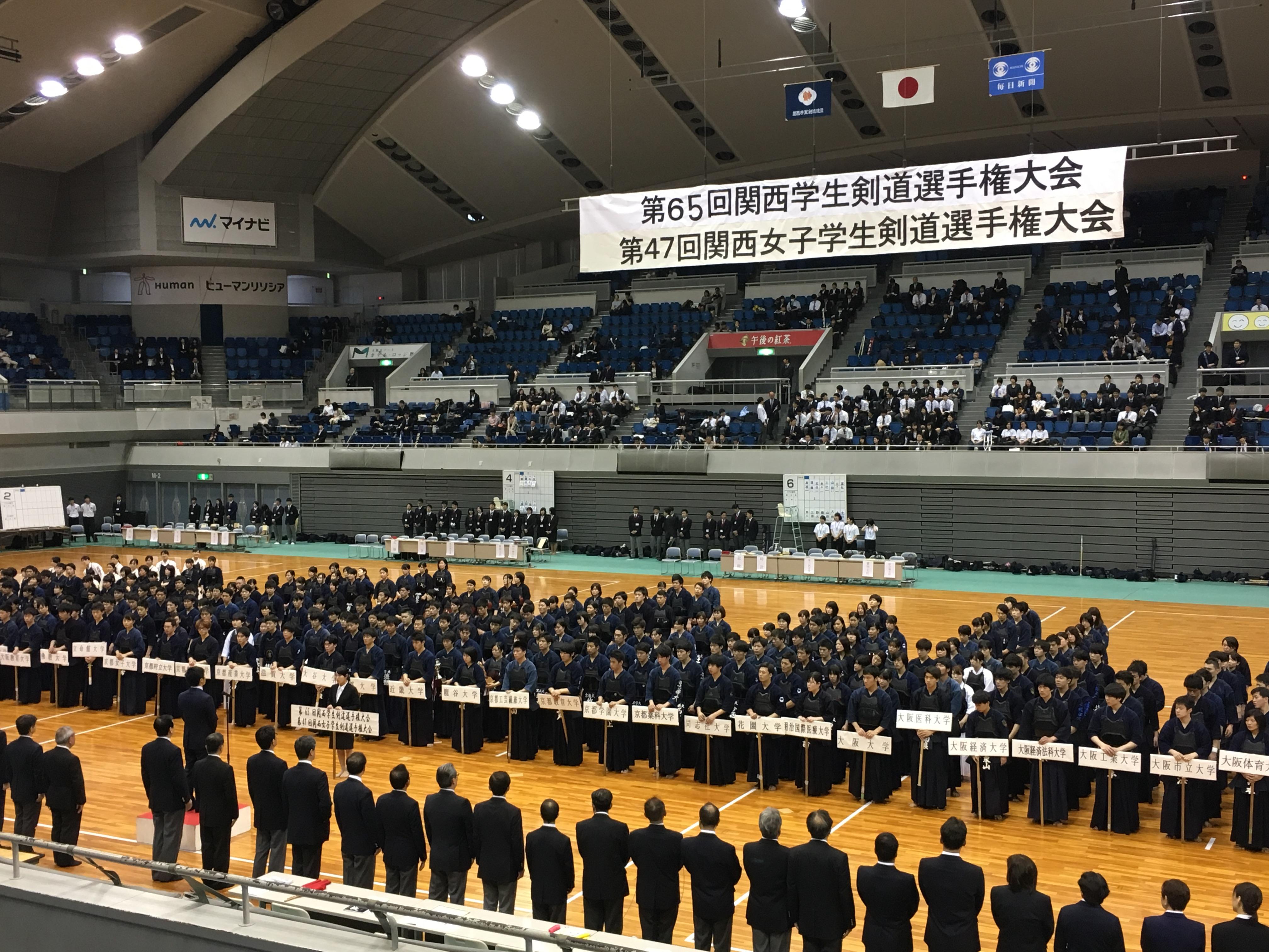 【結果報告】関西学生剣道選手権大会(2017.5.7)