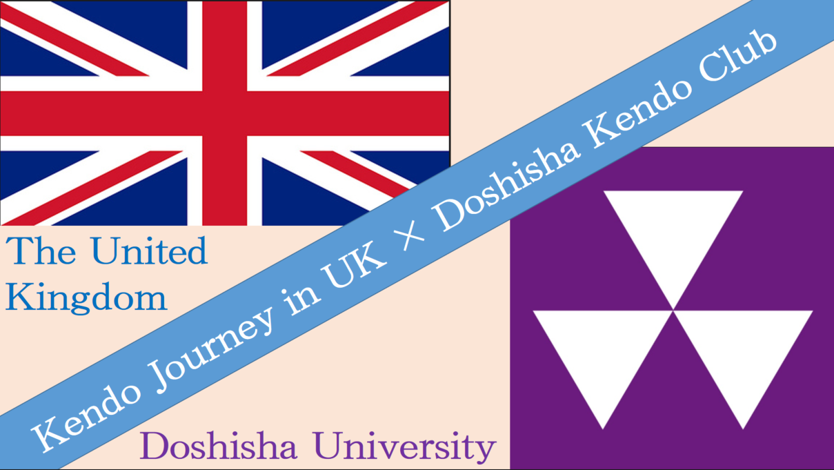 Kendo-Interaction with Various Universities in U.K.