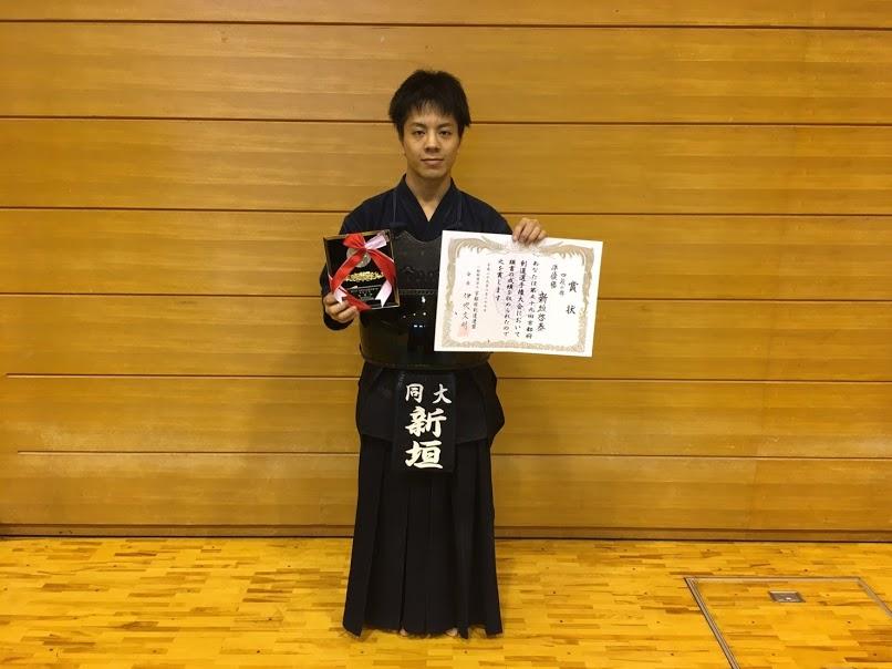 【結果報告】第59回 京都府剣道選手権大会