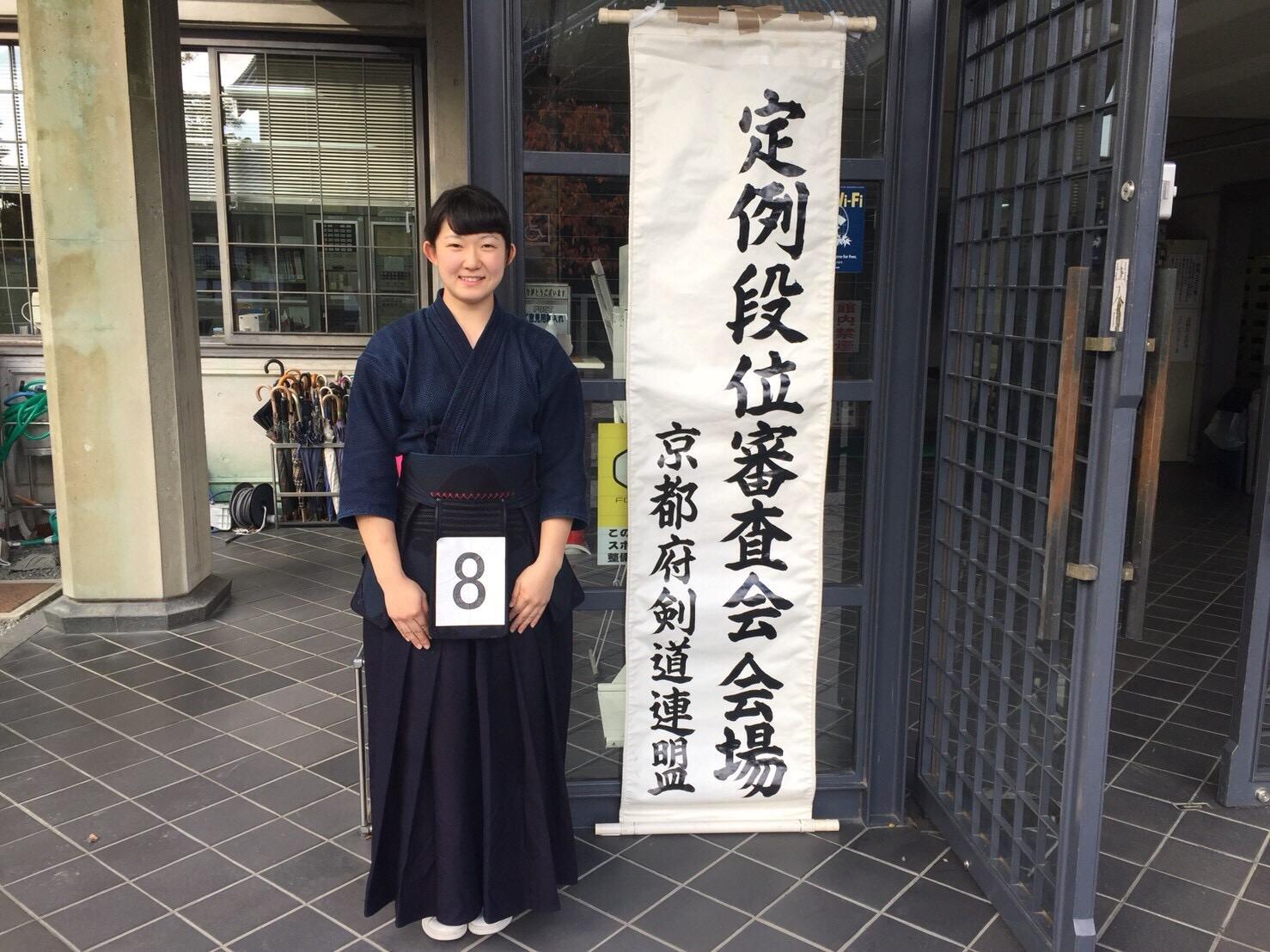 定例段位審査会(2017.11.12)