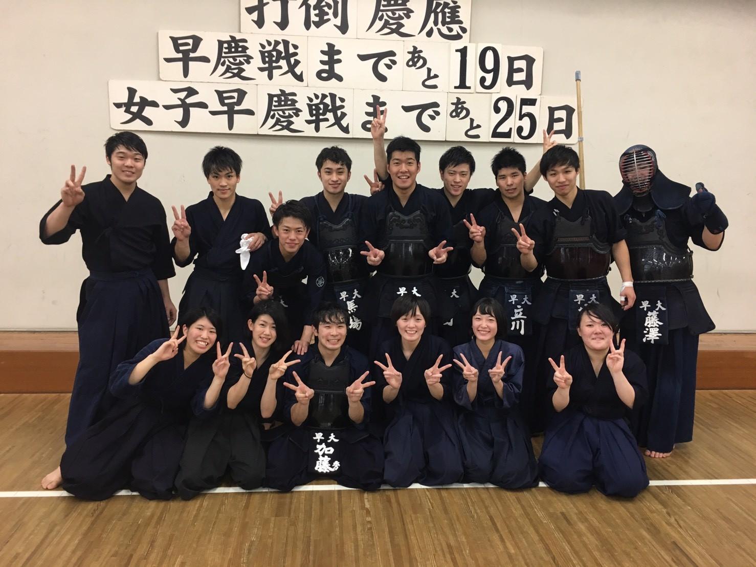 早稲田大学留学(加藤 秀佳)