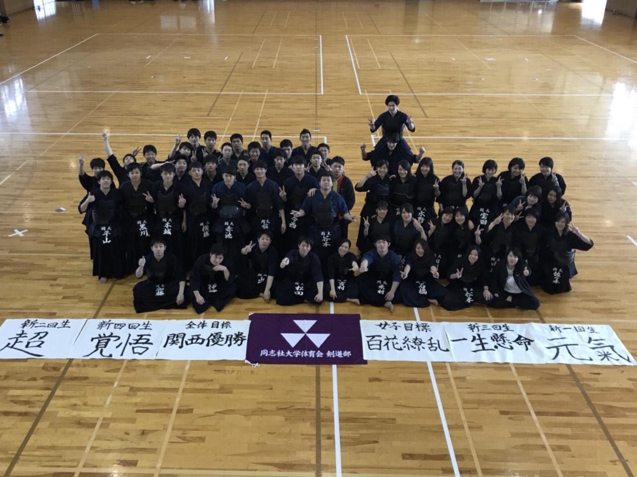 春合宿 終了(2018.3.9〜3.15)