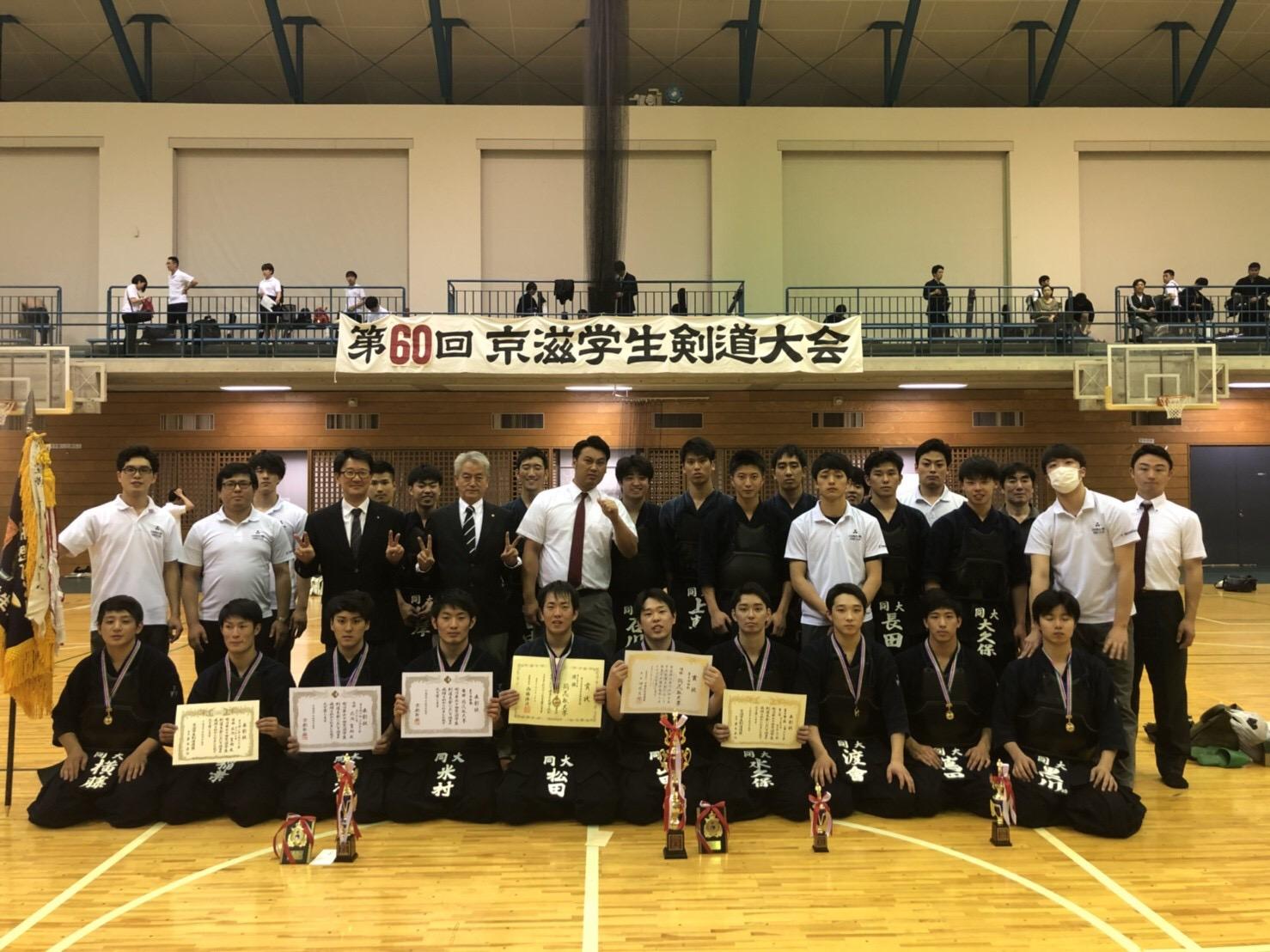 【結果報告】京滋大会(2018.6.17)