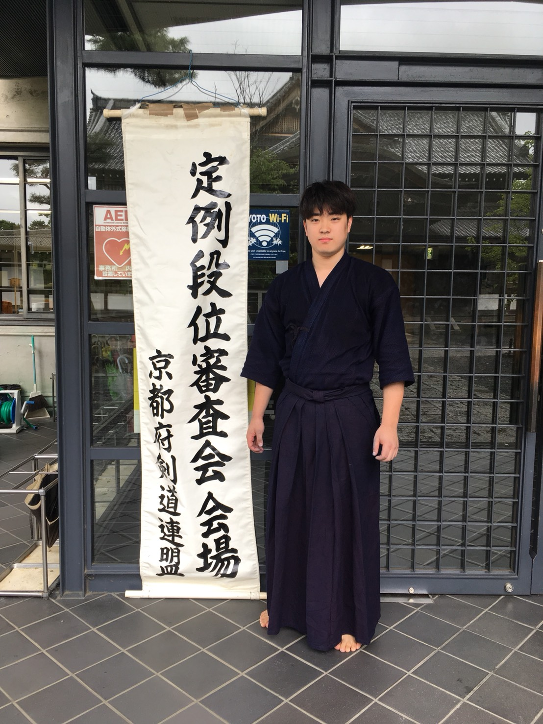 定例段位審査会(2018.7.29)