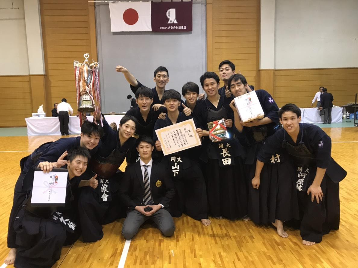 【結果報告】段別大会(2018.11.11)