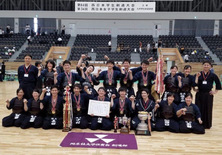 【結果報告】西日本大会(2019.05.25〜26)