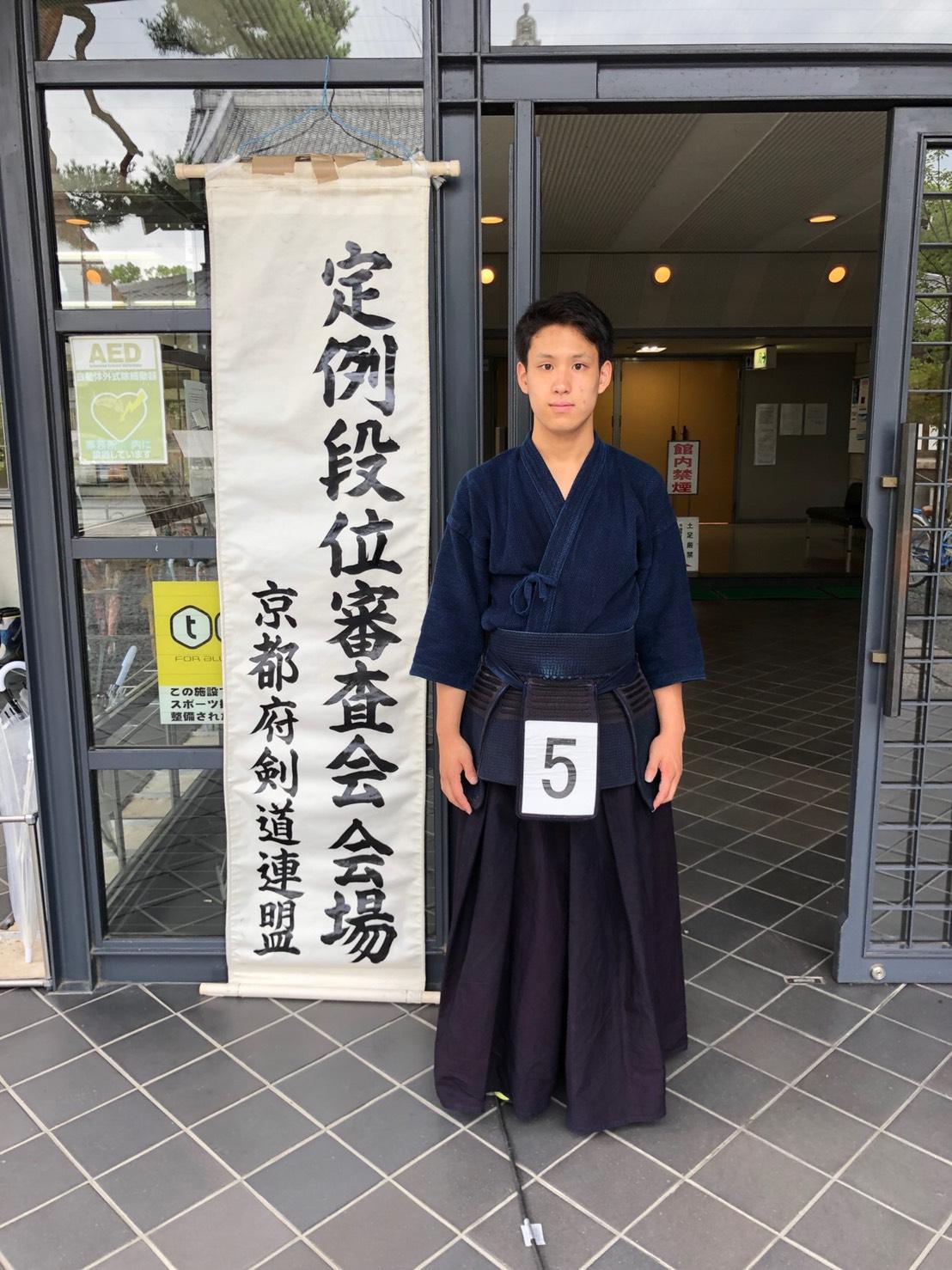定例段位審査会(2019.7.14)