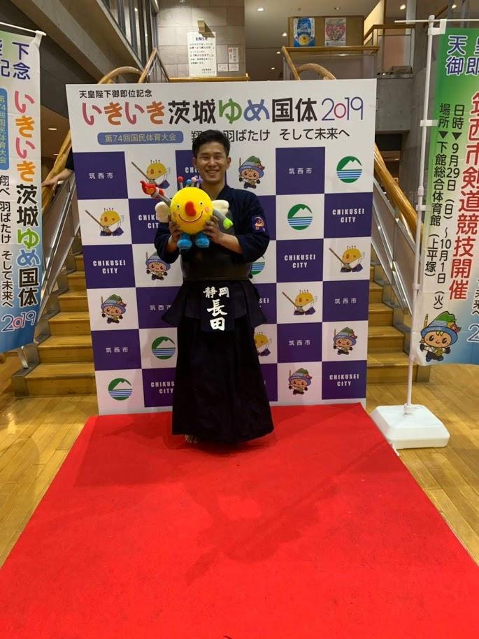茨城国体出場!(2019.9.29~10.1)