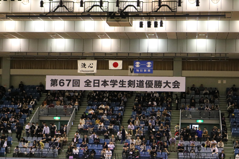 【結果報告】全日本学生剣道優勝大会(2019.10.27)