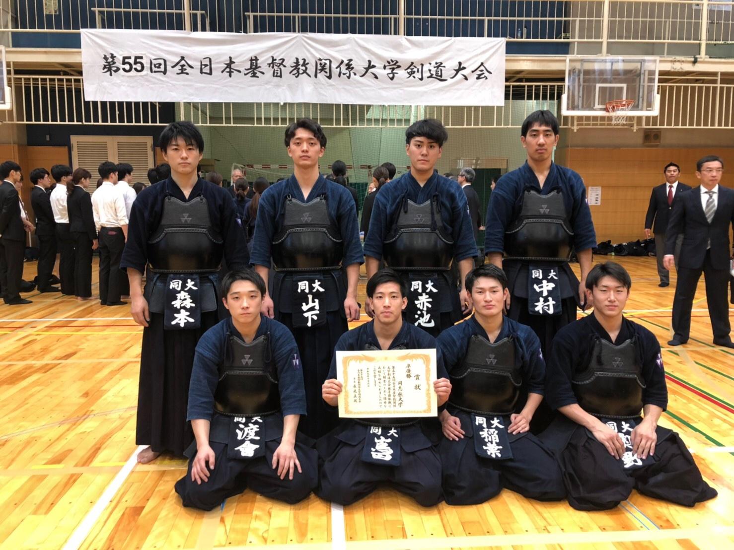 【結果報告】基督教大会(2019.10.6)