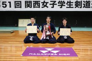 [大会結果] 第69回関西学生剣道選手権大会、第51回関西女子学生剣道選手権大会(2021.6.6)