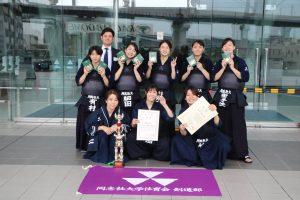 【大会結果】第69回関西学生剣道優勝大会及び第45回関西女子学生剣道優勝大会